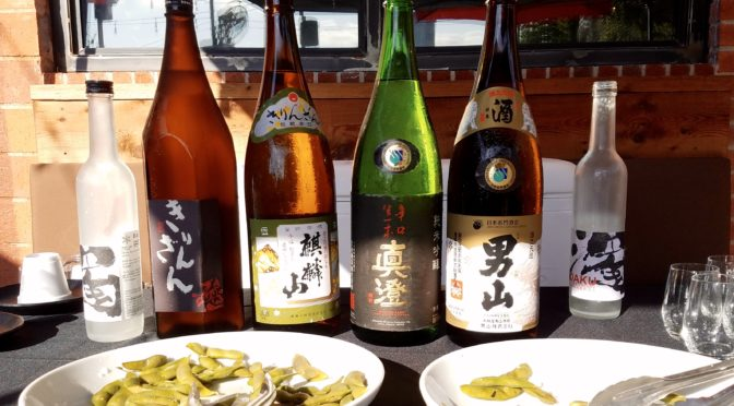 Fear not: Niwa's Sunday tastings will help you navigate sake's goodness
